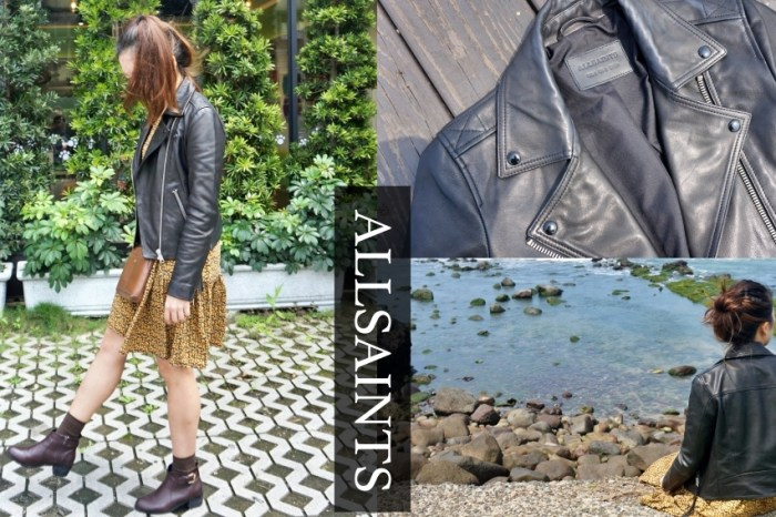 英國倫敦品牌 Allsaints皮衣尺寸/哪裡買便宜/保養方式/穿搭分享