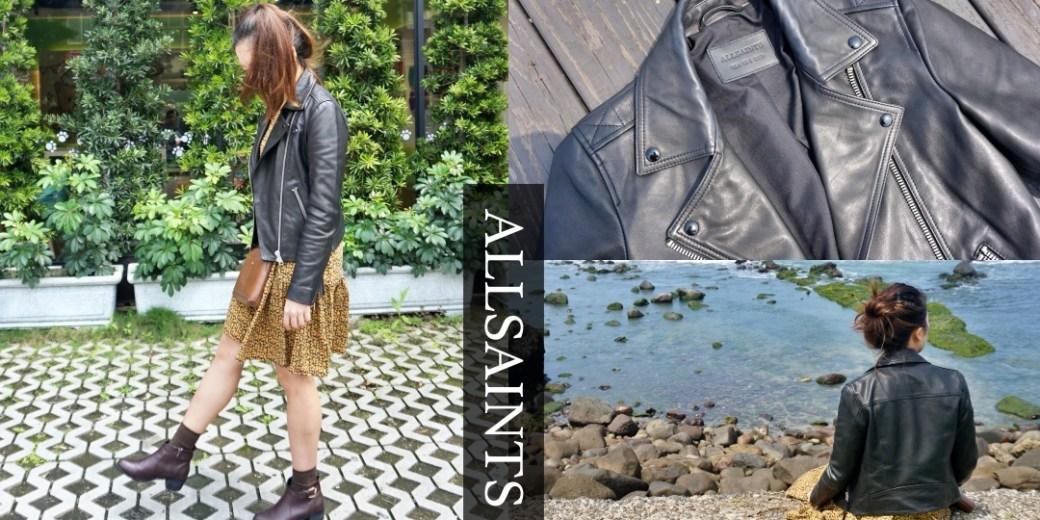 【英國倫敦品牌】Allsaints皮衣尺寸/哪裡買便宜/保養方式