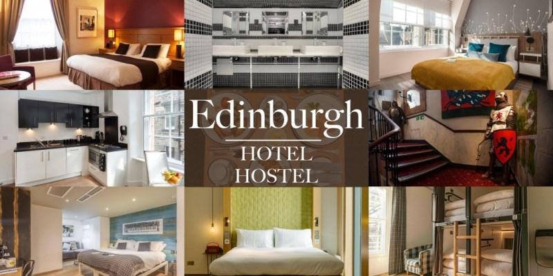 2021蘇格蘭愛丁堡住宿推薦 9間離火車站近平價飯店青旅清單!自助必看