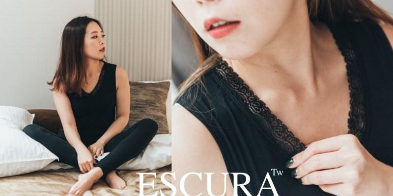 MIT台灣永續品牌|ESCURA天絲毛巾、機能內衣褲,天然環保友善地球。