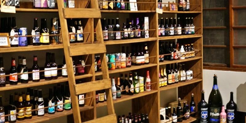 嘉義酒吧 院子里啤酒人,專賣精釀啤酒的老房子