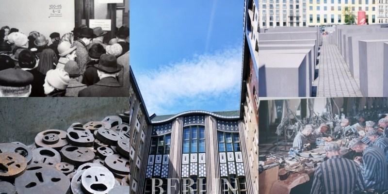 柏林猶太歷史路線|5個到柏林該看的大屠殺紀念館、博物館、集中營