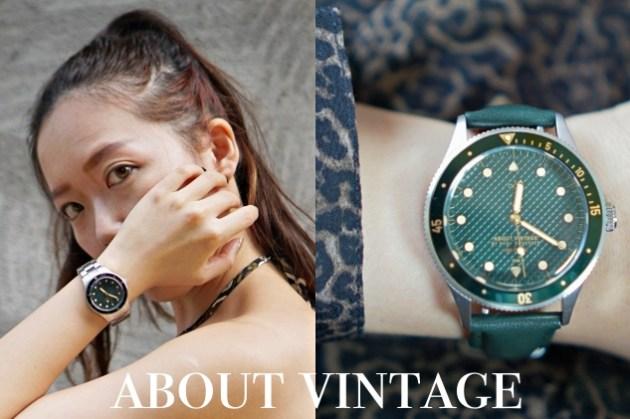 丹麥手錶品牌|About Vintage台灣官網折扣碼,愛上1926海龜系列。