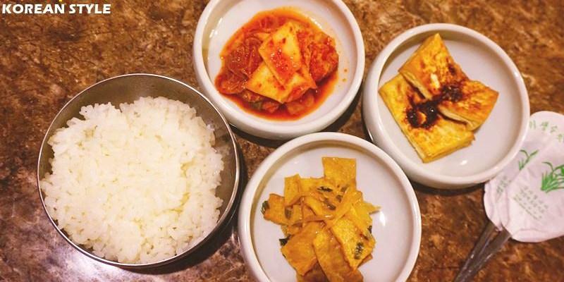 台北新店|百元韓式料理 韓國人煮部隊鍋辣炒雞給你吃!