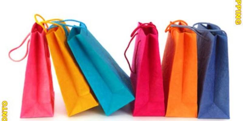 多倫多遊學│要買什麼比較便宜 逛街購物商店整理