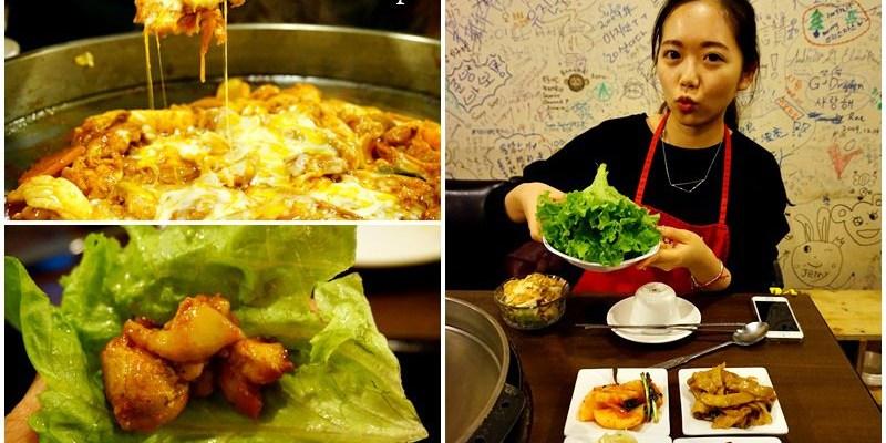 松江南京美食 春川達卡比 韓國超紅辣炒雞 禽流感不吃但可以先用眼睛吃