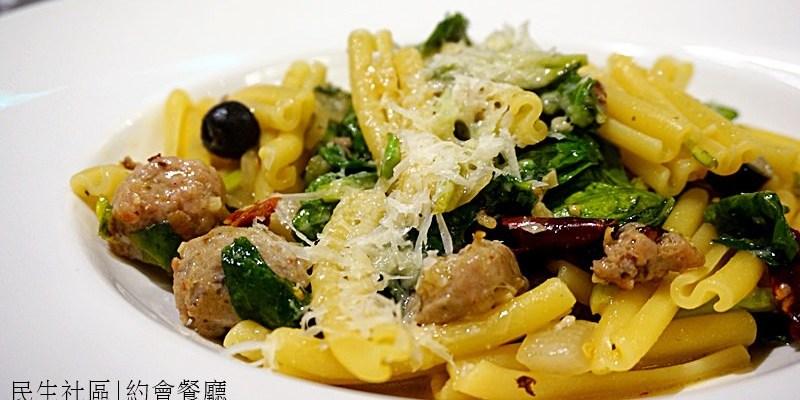民生社區美食|聖誕節約會餐廳推薦 蝸牛義大利餐廳 義大利人都說道地好吃!