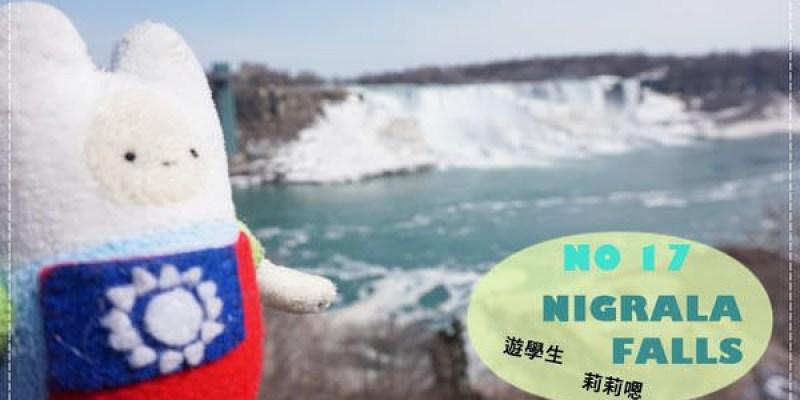 ✈ 多倫多遊學 ✈ 尼加拉大大大瀑布 英國風小鎮村 半天讓你玩到爽