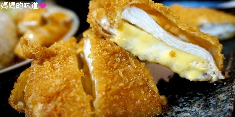 中山美食 平價豬排日式餐廳 時悅樂 上班族午餐最佳爆漿選擇
