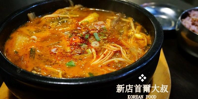 新店美食|首爾大叔韓國料理 正統韓國人吃的醒酒辣牛肉湯 挑戰血腸吮蝶湯순대국