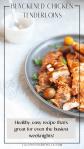 healthy blackened chicken tenderloins www.lillieeatsandtells.com