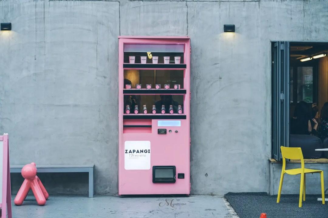 Une enseigne boutique surprenante à Séoul