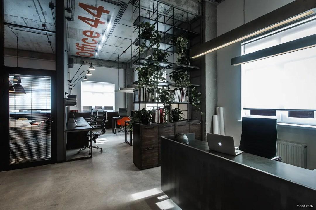 Un bureau de direction design et ouvert