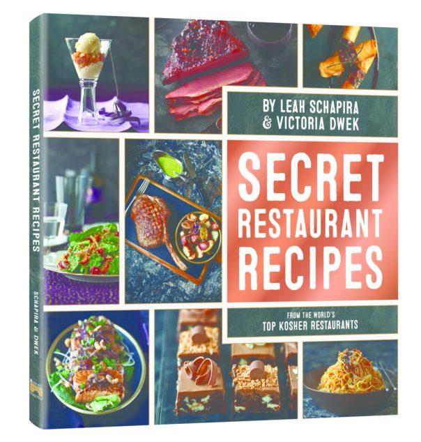 Secret Restaurant Recipes