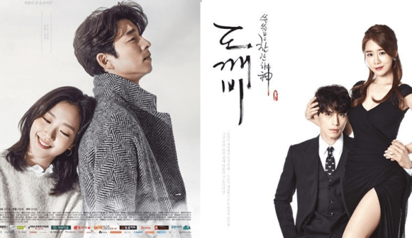 goblin-promotional-image-2