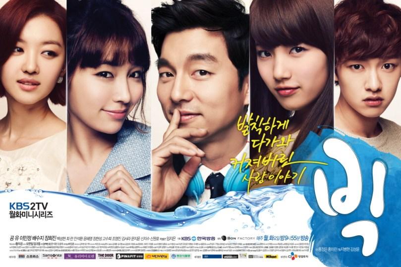 big-poster1