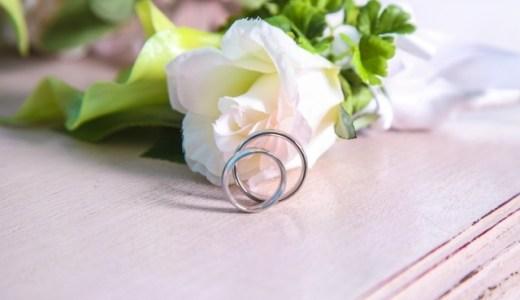 アラサー婚活は結婚相談所がおすすめな理由