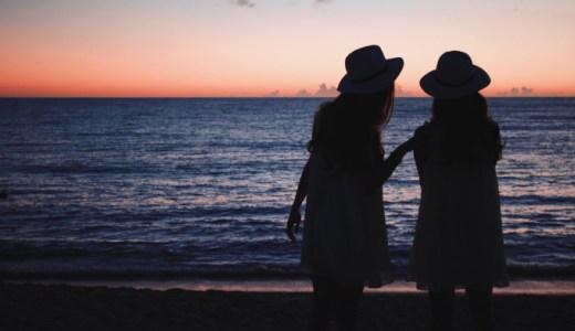 【婚活】女友達の嫉妬が怖い。どう対処すればいい?