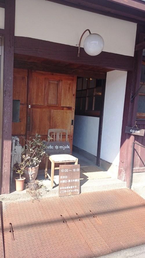 リリーのライダーズカフェ cafe*mjuk
