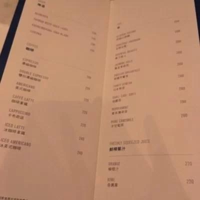 台北マンダリンオリエンタルのバー11