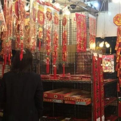 台湾春節飾り1