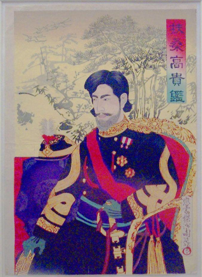 EmperorMeiji