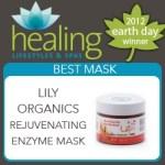 HLS 2012 Mask Award
