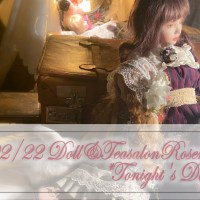 [2021/02/22] TONIGHT'S DOLLS TIME