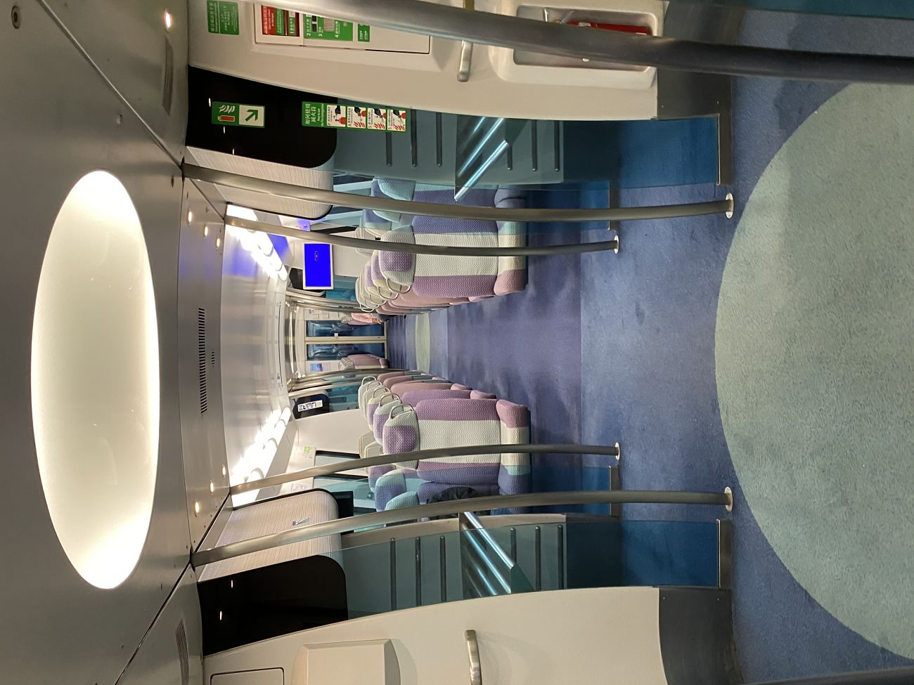 an empty Airport Express