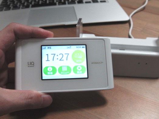 WiMAXのWX04本体