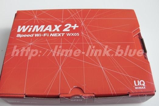 WX05の外箱