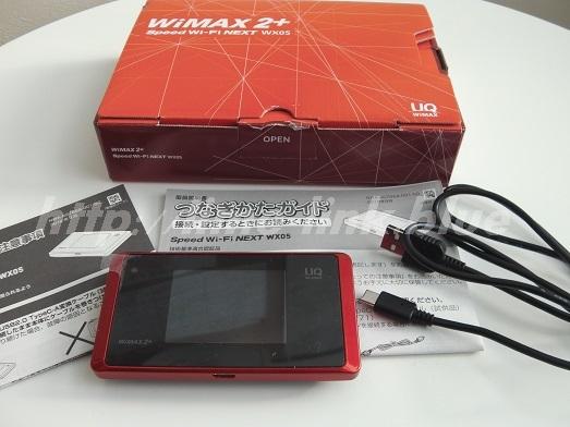 WX05の付属品一式