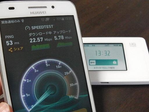 WX05のスピードテストをした結果→22.57Mbps