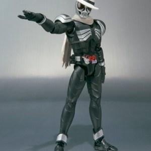 [BIB/A] S.H. Figuarts Masked Kamen Rider Skull Crystal – Bandai Tamashii Nations