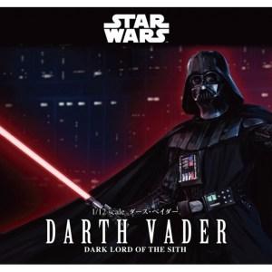 BANDAI MODEL KIT 1/12 DARTH VADER STAR WARS DARK LORD OF THE SITH VER. 1