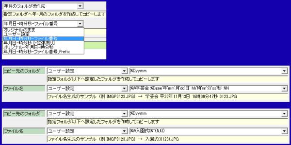 20140420-4