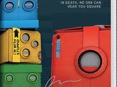 death squared collectors edition smg nintendo switch cover
