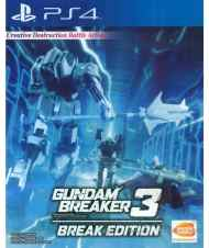 gundam breaker 3 break edition ps4 cover
