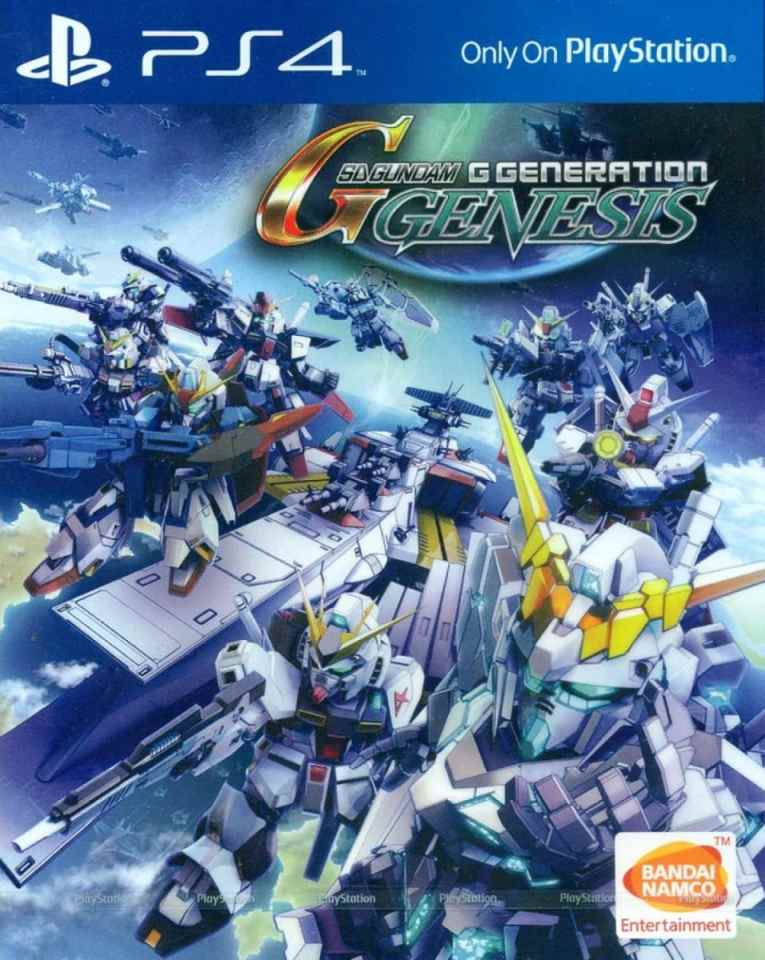 sd gundam g generation genesis bandai namco ps4 cover