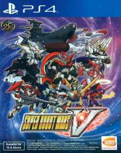 super robot wars v bandai namco ps4 cover