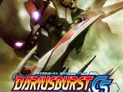 dariusburst chronicle saviours cs ps4 ps vita cover