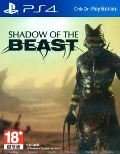 shadow of the beast english chinese subs play-asia.com ps4 cover