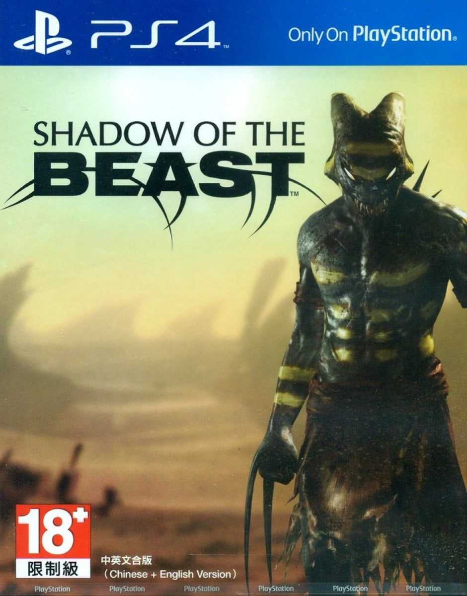 https://i2.wp.com/limitedgamenews.com/wp-content/uploads/2018/02/shadow-of-the-beast-english-chinese-subs-play-asia.com-ps4-cover.jpg?ssl=1