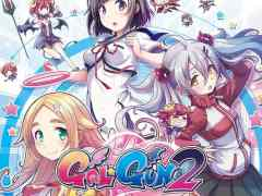 gal gun 2 pqube ps4 nintendo switch cover