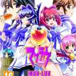muv luv pqube ps vita cover