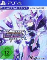 megadimension neptunia limitedgamenews.com ps4 psvr cover