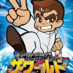 kunio kun the world classics multi-language nintendo switch cover limitedgamenews.com