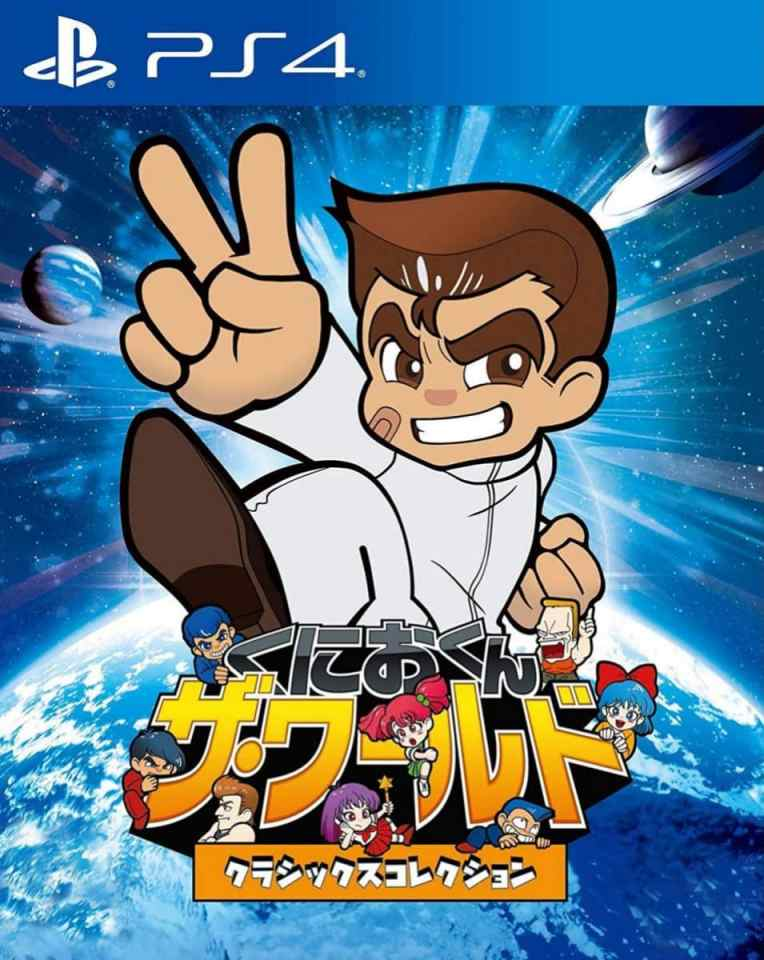 kunio kun the world classics multi-language ps4 cover limitedgamenews.com