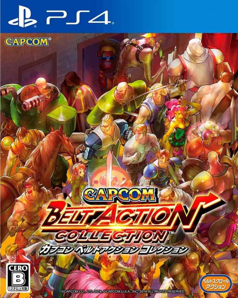 capcom belt action collection beat em up bundle ps4 cover limitedgamenews.com