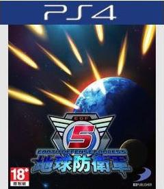 earth defense force 5 english subs ps4 cover limitedgamenews.com